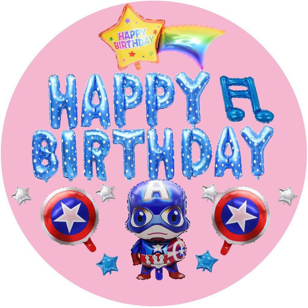 Set Bóng Trang Trí Sinh Nhật Happy Birthday Captain America blue