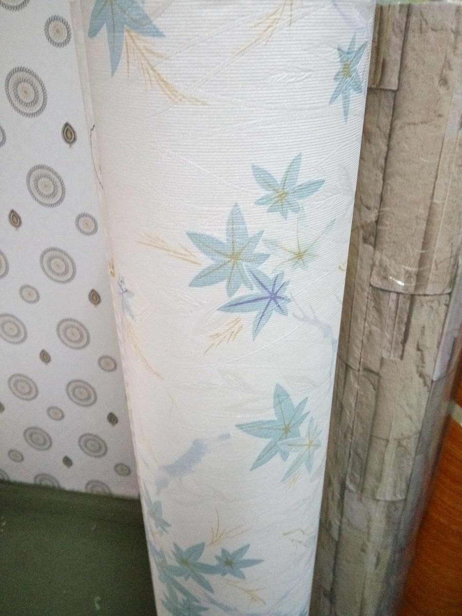 Giấy Decal cuộn lá xanh khổ 1.2m(889)
