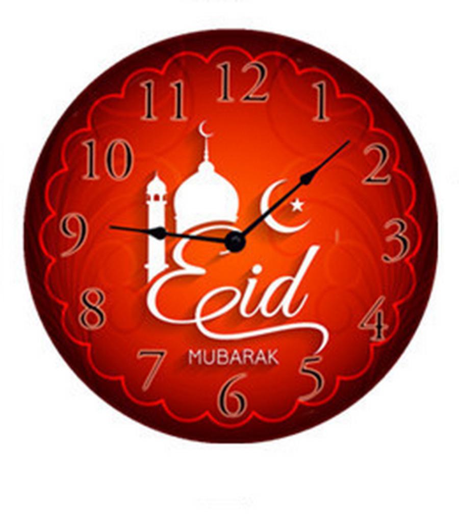 Đồng hồ vintage Eid Mubarak