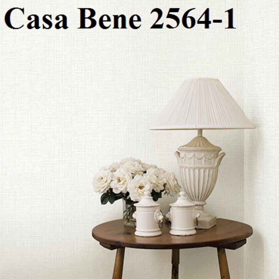 Giấy dán tường CB 2564-1