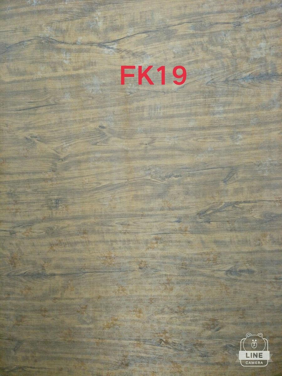 Giấy decal cuộn giả gỗ khổ 1m2
