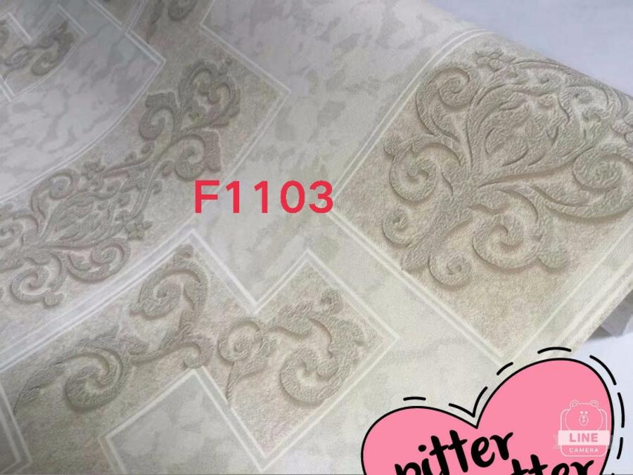 Giấy decal cuộn họa tiết cổ điển khổ 1m2 mã (1103)