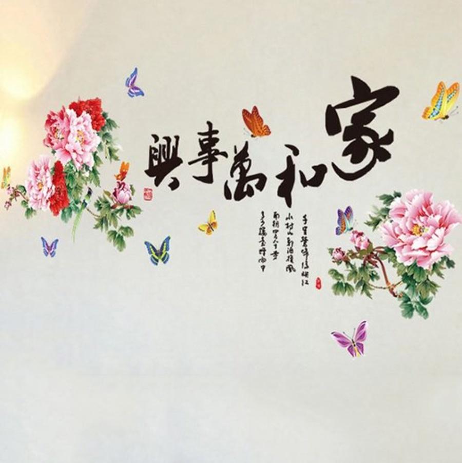 Decal dán tường Hoa mẫu đơn 4
