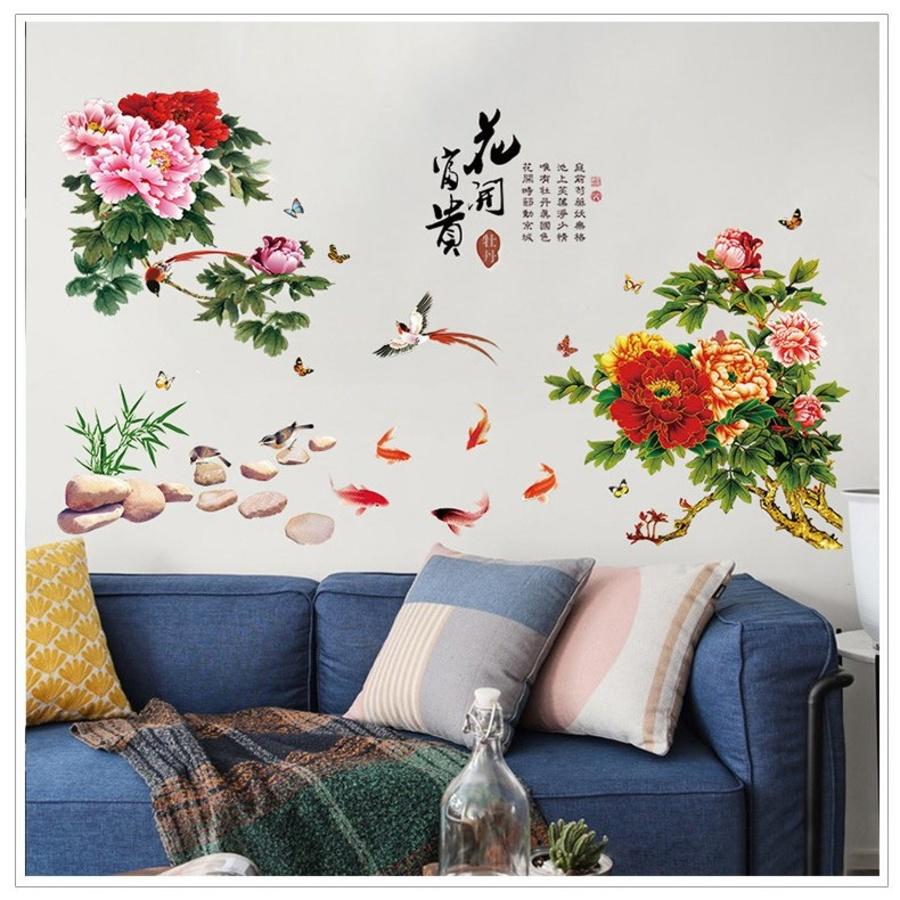 Decal dán tường hoa mẫu đơn 6