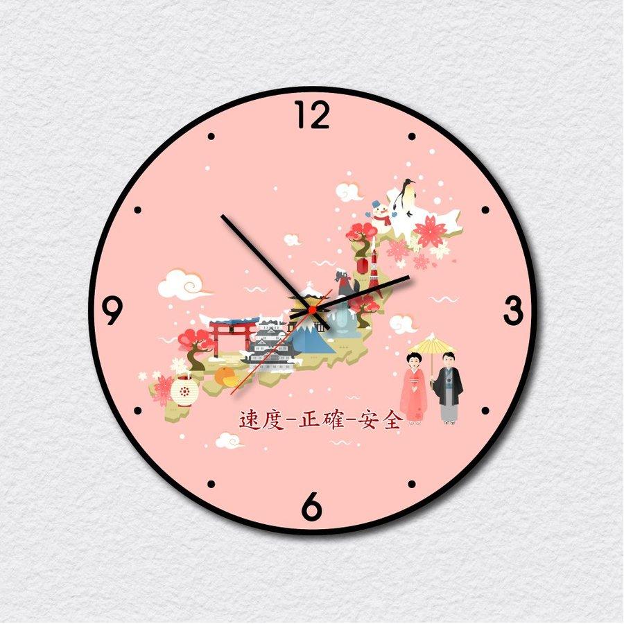 Đồng hồ vintage bản đồ du lịch Nhật Bản