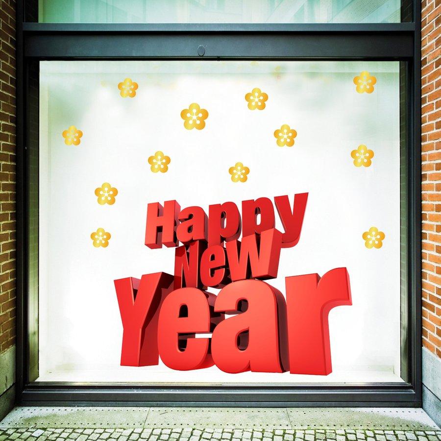 Decal trang trí tết Happy new year đỏ mẫu 2