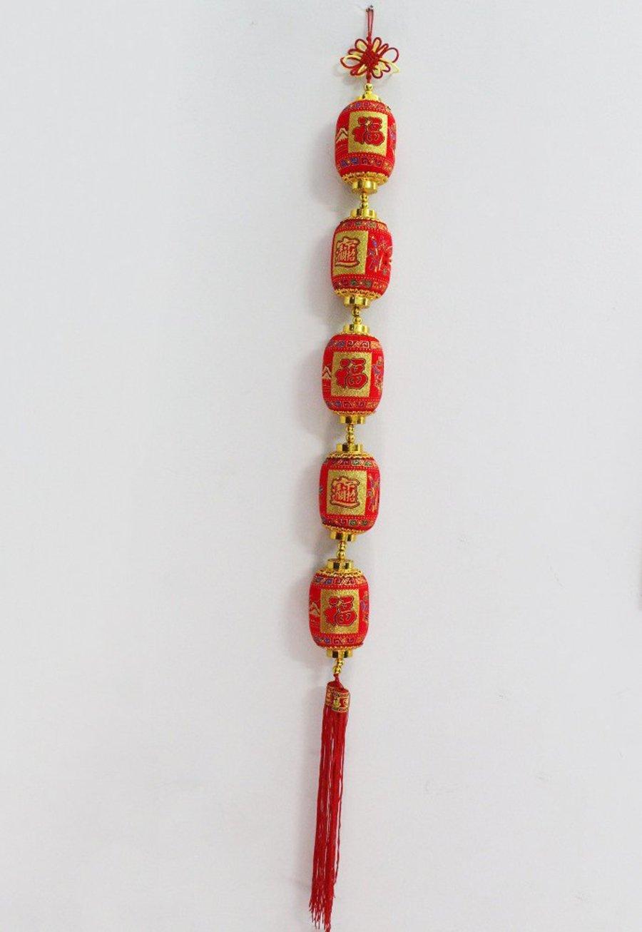 Đèn lồng đỏ dài 1m1 trang trí tết